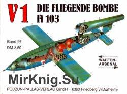 Waffen-Arsenal за 1986г. (№097 – 102)