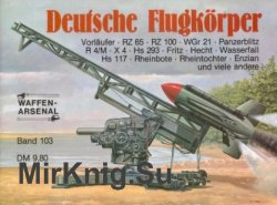 Waffen-Arsenal за 1987г. (№103 – 108)