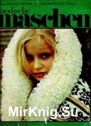 Modische Maschen №3 1976