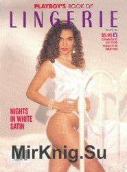 Playboys Lingerie №03 1992