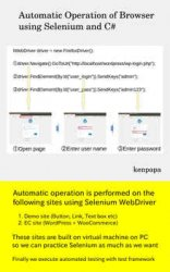 Automatic Operation of Browser using Selenium and C#