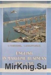 Английский язык в морском бизнесе и праве