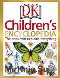 DK Children's Encyclopedia: The Book that Explains Everything (DK)