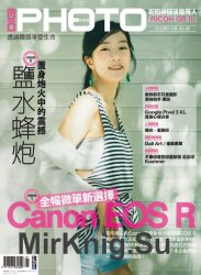 DIGI PHOTO Taiwan Issue 89 2019