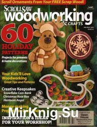 ScrollSaw Woodworking & Crafts №61 - Holiday 2015