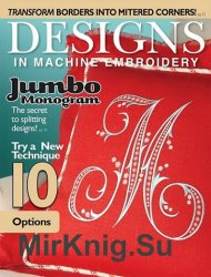 Designs In Machine Embroidery №90 2015