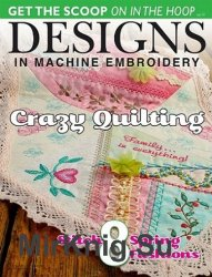 Designs In Machine Embroidery№91 2015
