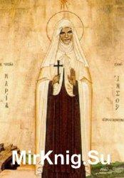 Святая Мария Иисуса Распятого