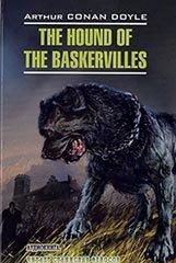 Собака Баскервилей (Аудиокнига) читает Станислав Федосов