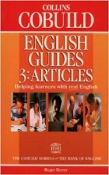 English Guides 3: Articles