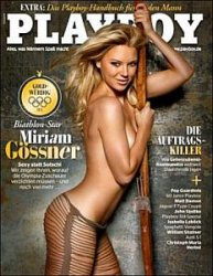 Playboy Germany - Marz 2014