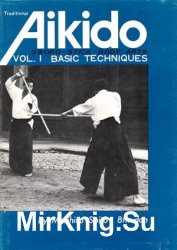Traditional Aikido Vol. 1: Basic Techniques