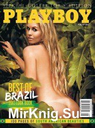 Playboy Special Collector's Edition  Best of Brazil 2013