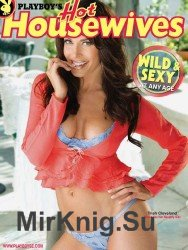Playboy's Hot Housewives 2008