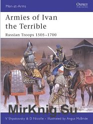 Armies of Ivan the Terrible: Russian Troops 1505-1700