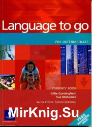 Language to Go. Pre-intermidiate