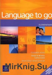 Language to Go. Elemantary