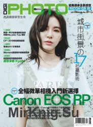 DIGI PHOTO Taiwan Issue 90 2019