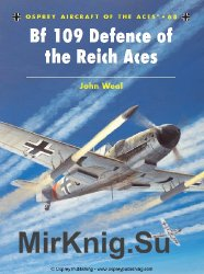 Bf 109 Defence of the Reich Aces (Osprey Aircraft of the Aces 68)