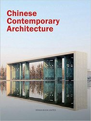 Chinese Contemporary Architecture
