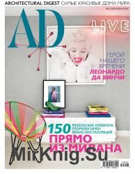 AD / Architectural Digest №6 2019 Россия