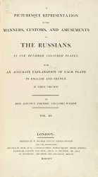 Atkinson. A picturesque representation of the manners, customs, and amusements of the Russians in one hundred coloured plates with an accurate explana