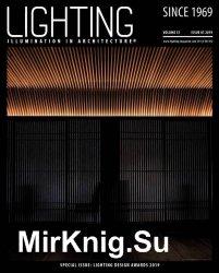Lighting: Illumination in Architecture - Issue 01 2019 - «Журналы»