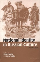 National Identity Russian Culture