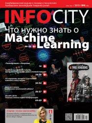 InfoCity №6 2019 - «Журналы»