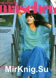 Modische Maschen №1 1987 - «Журналы»