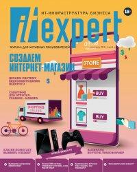 IT Expert №6 2019 - «Журналы»