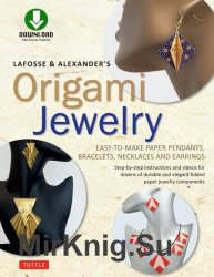 LaFosse and Alexanders Origami Jewelry