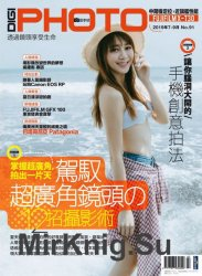 DIGI PHOTO Taiwan Issue 91 2019