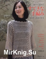 Let's Knit Series - Beautiful Hand Knitting 2019-2020 Autumn / Winter