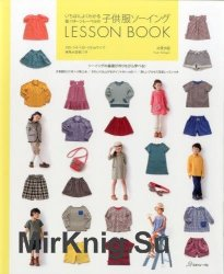 Pattern Label's Kids Clothes Sewing Lesson Book