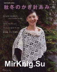 Let's Knit Series - Crochet in Autumn & Winter Vol.10 2019