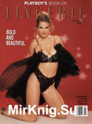 Playboy's Book Of Lingerie №1-2 1994