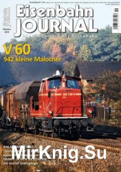 Eisenbahn Journal №10 2019