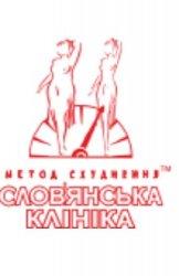 Славянская Клиника - похудение, психокурс (Аудиокнига)