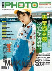 DIGI PHOTO Taiwan Issue 92 2019