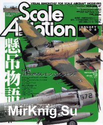 Scale Aviation Vol.47 (2006-01)
