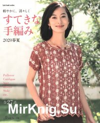Lets Knit Series NV80638 2020